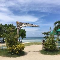 [CEBU] Maravillosa Beach Park, Tabuelan