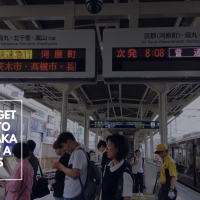 How to Get to Kyoto from Osaka without a JR Pass