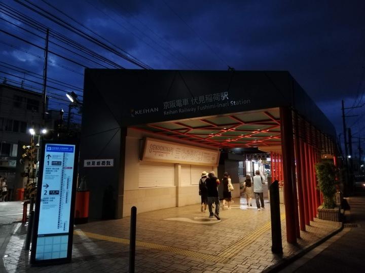 Fushimi-Inari station